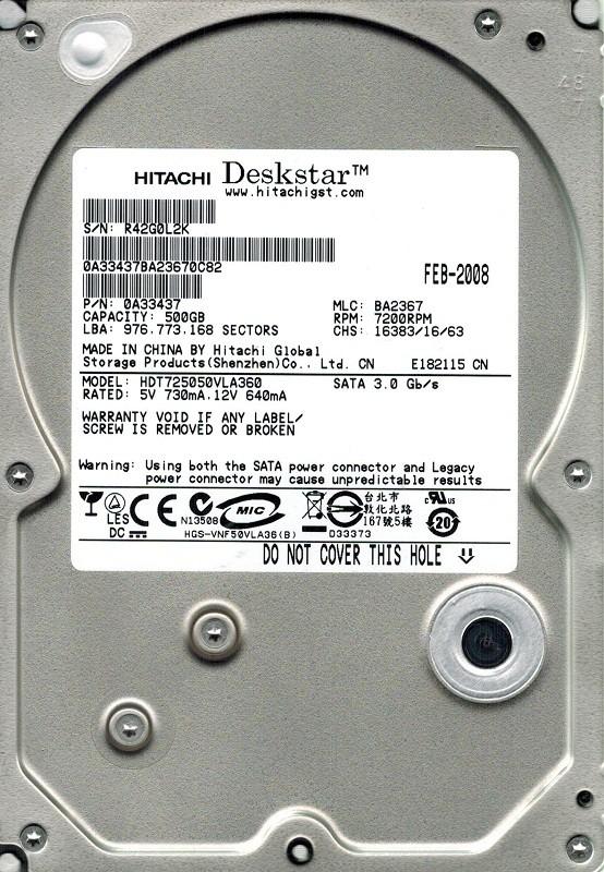 Hitachi HDT725050VLA360 500GB P/N: 0A33437 MLC: BA2367