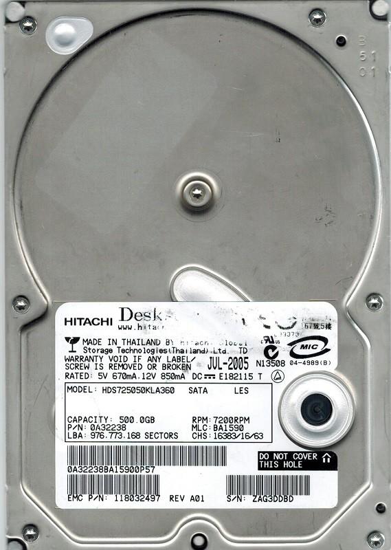 Hitachi HDS725050KLA360 P/N: 0A32238 MLC: BA1590 500GB